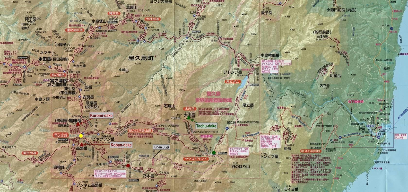 Japan Hiking In Yakushima - Japan map yakushima